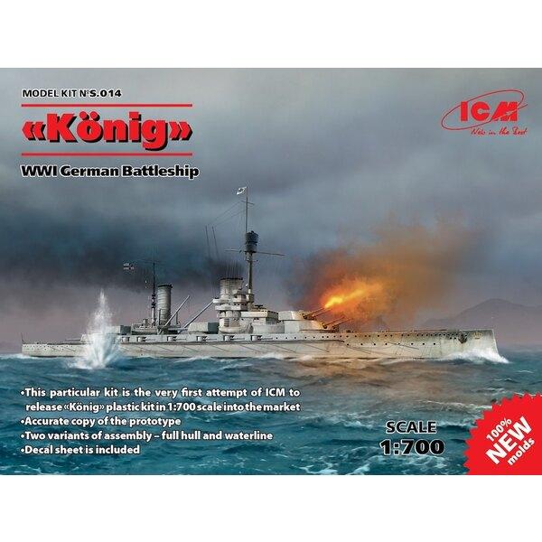 Konig, WWI Battleship allemand, coque pleine et ligne de flottaison (100% nouveaux moules) PROCHAINE NOUVELLE LIBÉRATION ESPÉRÉE