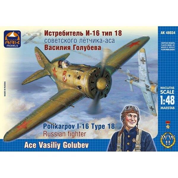 ARK MODELS 48034 POLIKARPOV I-16 TYPE 18 RUSSIAN FIGHTER. ACE VASILIY GOLUBEV 1/48