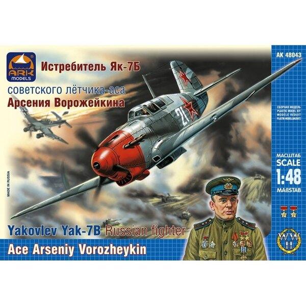 ARK MODELS 48043 YAKOVLEV YAK-7B RUSSIAN FIGHTER. ACE ARSENIY VOROZHEYKIN 1/48