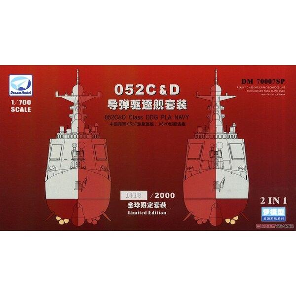 052C 052D classe DDG PLA MARINE modèle en plastique 2 navires en boîte (Limited Edition 2000) (pour faire de cette ligne de flot