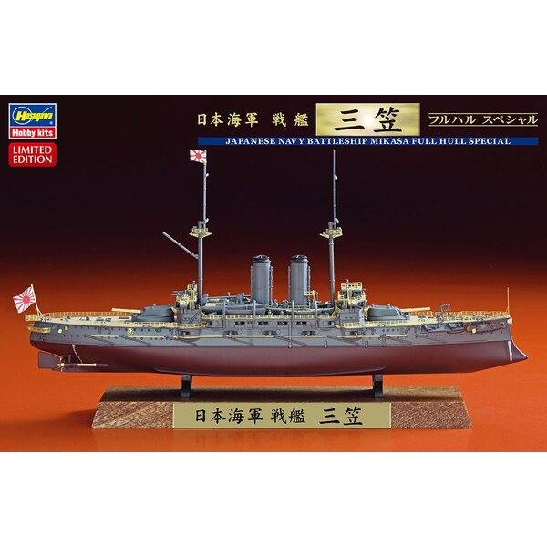 Mikasa Marine Battleship japonais Mikasa