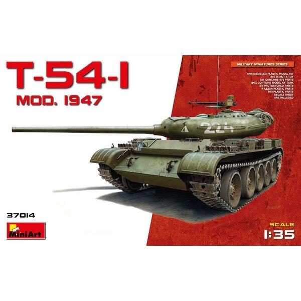 T-54-1 moyen soviétique char soviétique.Le T-54 est une légende.Il a été utilisé plus largement que toute autre guerre froide