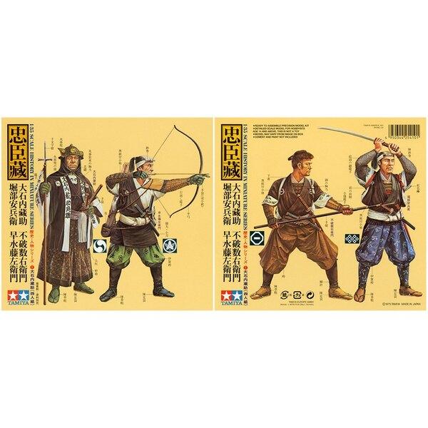 Samurai Warriors 4 Figures du légendaire conte japonais du Chushingura ou du 47 ronin.9733 - Les figures capturent artistiqueme