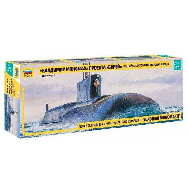 SSBN Borei sous-marins nucléaires