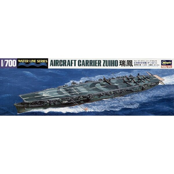 IJN Zuiho aircraft carrier
