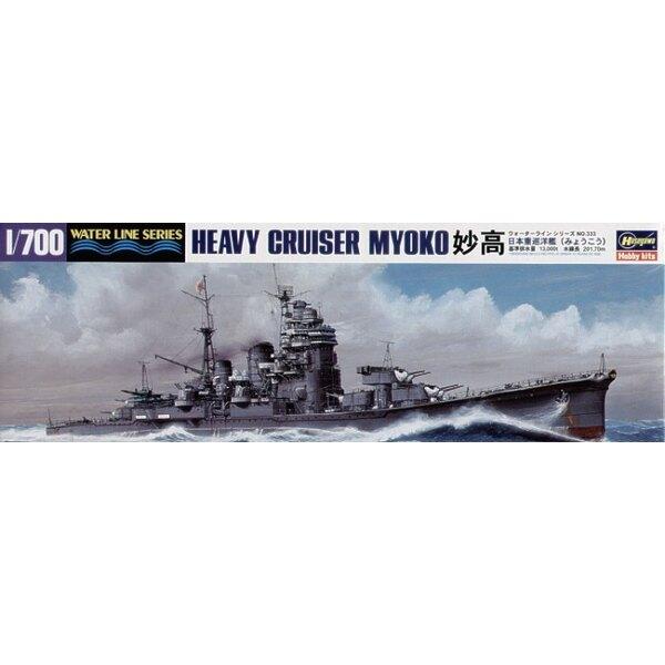 Myoko IJN Heavy Cruiser
