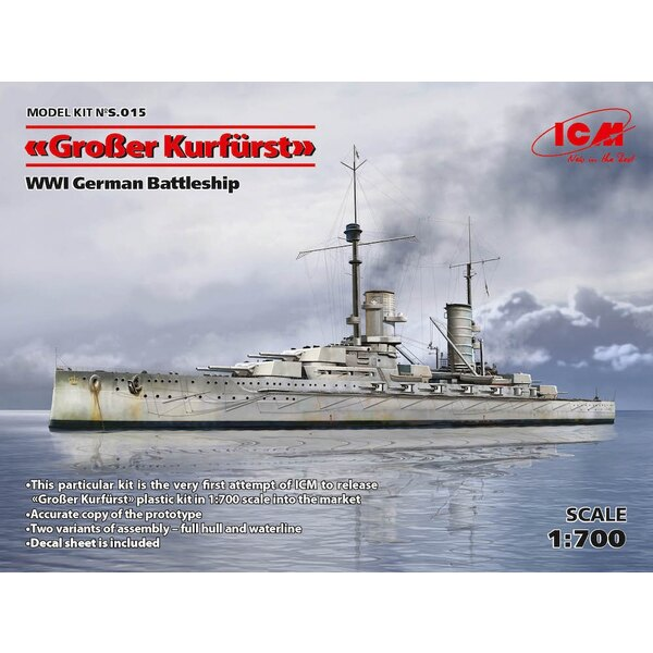Grosser Kurfurst (full hull & waterline), WWI German Battleship • This particular kit is the very first attempt of ICM to