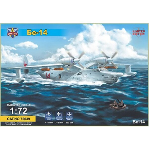 Beriev Be-14 flying boatThe kit ( limited edition - 500 pcs) includes:252 pcs;photo-etched plate;adhesive masks;1 camouflage sch