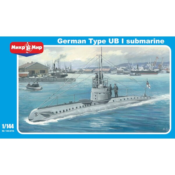 Allemand Type UB 1 sous-marin