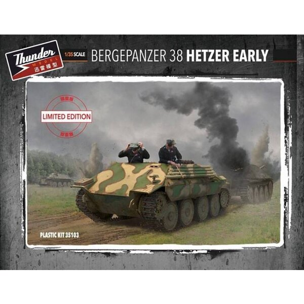 Bergepanzer 38 Hetzer Early Limited Edition