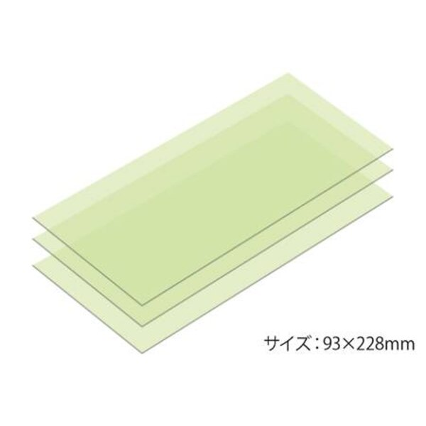 Beaux Lapping Film 4000 - 3pcs Tamiya est un film clapotis une excellente ressource pour les constructeurs de modèles de tous ty