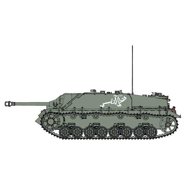 Jagdpanzer IV L/48 Forces Arabes