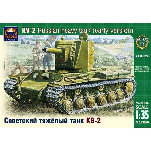 Russian heavy tank KV2