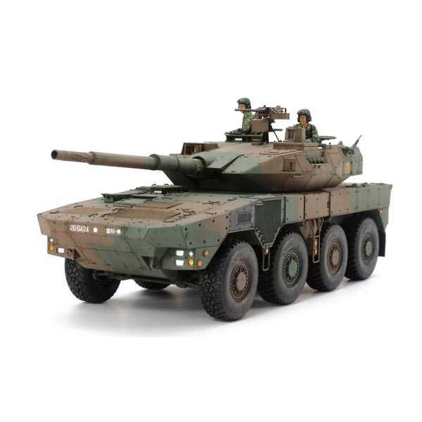 Type 16 MCV JGSDF
