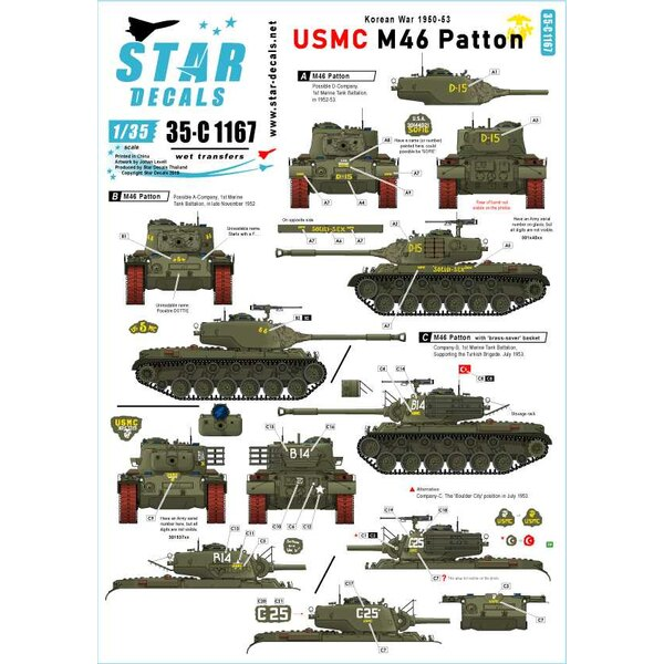 USMC M46 Patton - Korean War 1950-53. M46 Patton 1st Marine Tank Battalion.