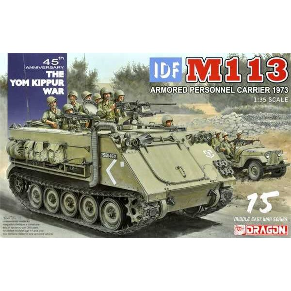 IDF M113 Armoured Personnel Carrier