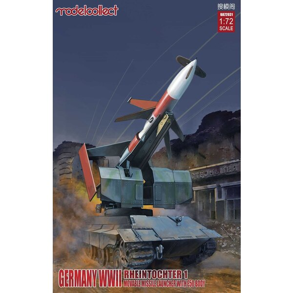 Germany Rheintochter 1 movable Missile launcher with E-50 body