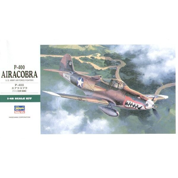 Bell P-400 Airacobra. 9.57