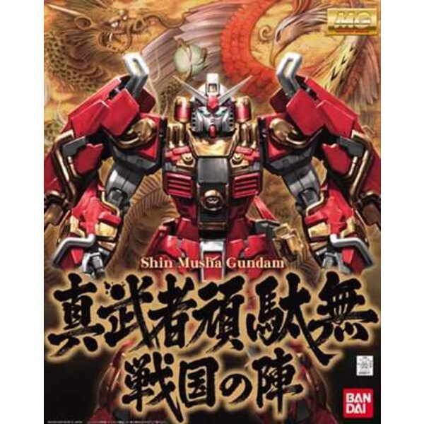 MG 1/100 SHINMUSHA -SENGOKU NO JIN-