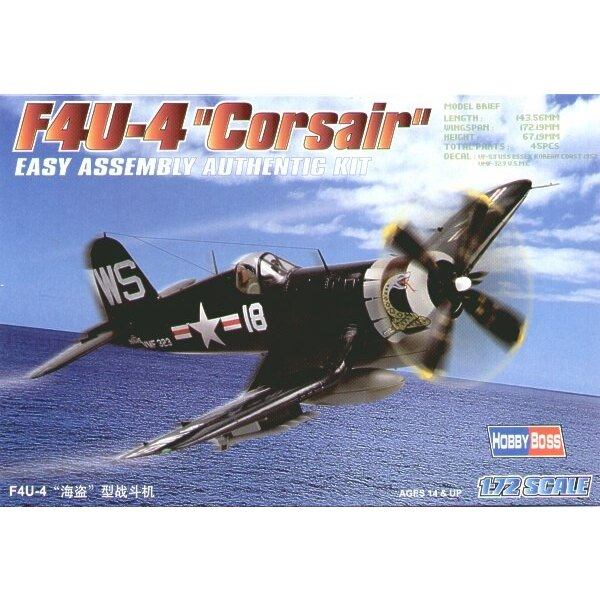 Vought F4U-4 Corsair Easy Build with 1 piece wings and lower fuselage 1 piece fuselage. Other parts as normal. Optional open/clo