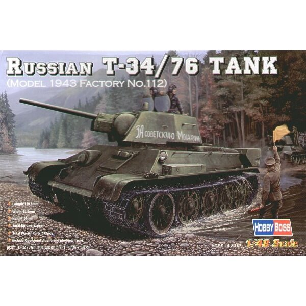Russian T-34/76 (1943 Factory 112)