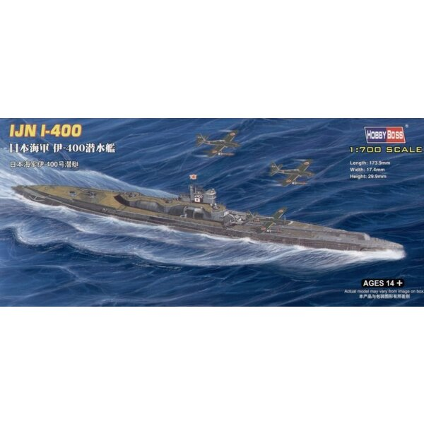 Sous-marin japonais de Classe I-400