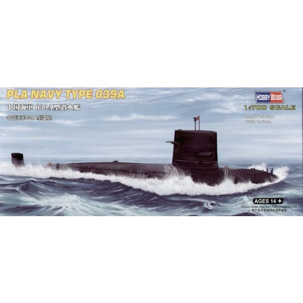 Sous marin chinois Type 039G de classe Song