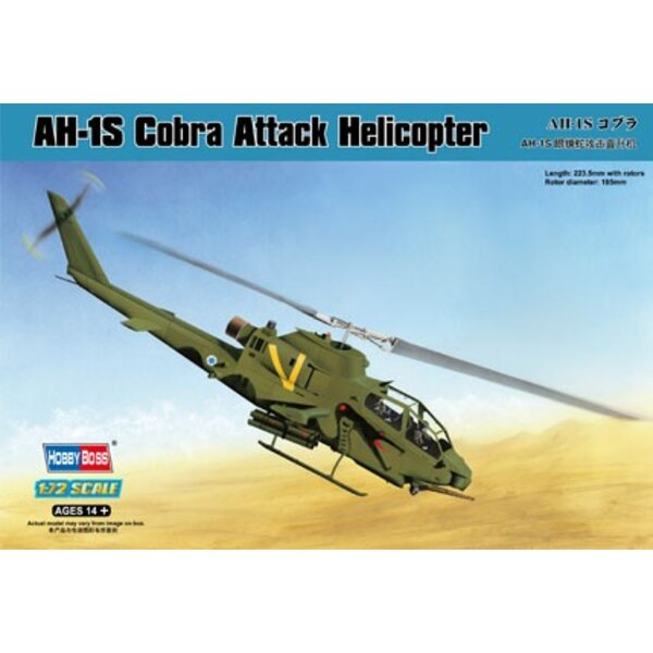 Hélicoptère d'attaque Bell AH-1S Cobra