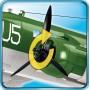 DOUGLAS C-47 SKYTRAIN Cobi COBI-5701