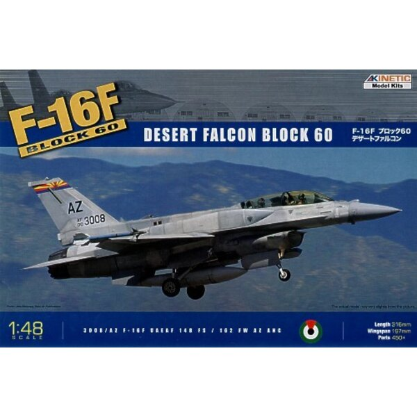 Lockheed Martin F-16F Fighting Falcon Desert Falcon Block 60. Décalques Aviation des émirats arabes unis""