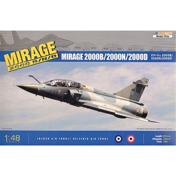 Dassault Mirage 2000 B/Dassault Mirage 2000D/Dassault Mirage 2000N (Dassault Mirage 2000)