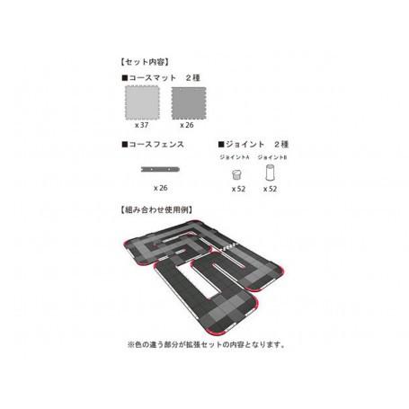 Kyosho Mini-Z Grand Prix Circuit 30 EXTENSION (60pcs) Kyosho K.87031-01