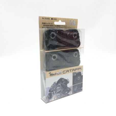 Chenilles Belt Crawler unit Catappi Mini-Z 4X4 MX01 (4) Assemblees Kyosho MJ202006