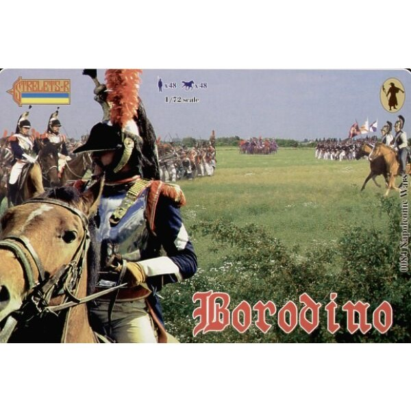 Borodino contains 1 each of sets 019 022 and new sets of the Russian Dragoons and French Cuirassiers that are only available in