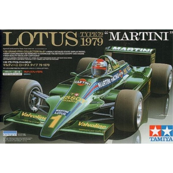 Lotus Type 79 Martini 1979