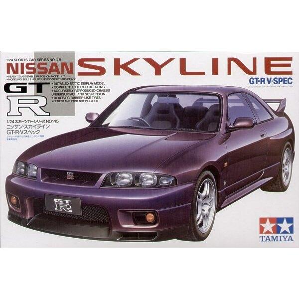 Nissan Skyline GTR V spec
