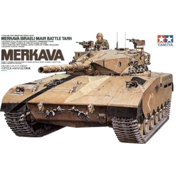 Char Merkava israélien