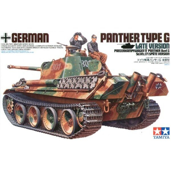 Panther G Version tardive