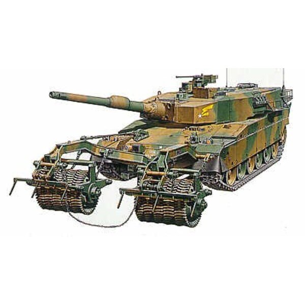 Japanese Type 90 with Mine Rolle