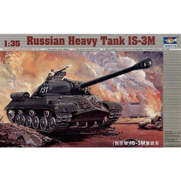 Char lourd russe JS-3M