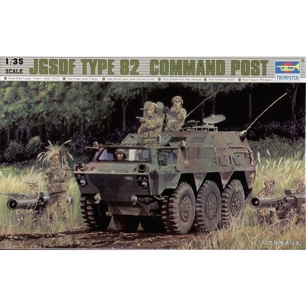 Poste de commandement JASDF 6x6 Type 82