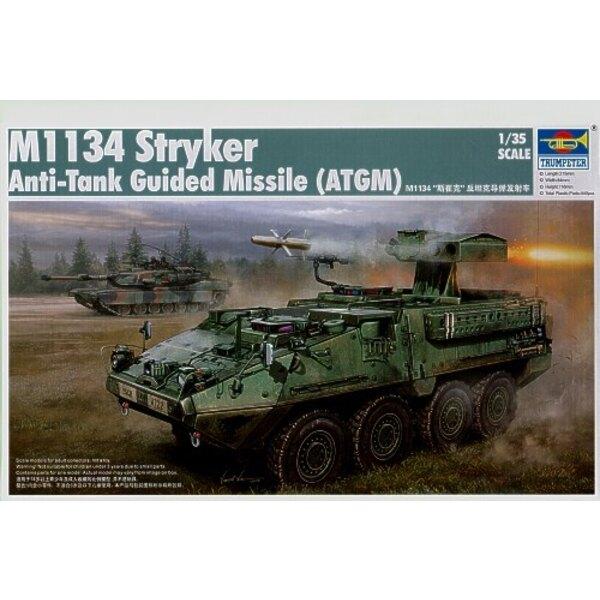M1134 Stryker : Missile téléguidé antichar (ATGM)
