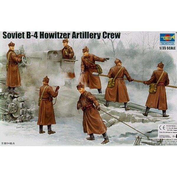 Servants d'obusier soviétique B-4 : 7 figurines