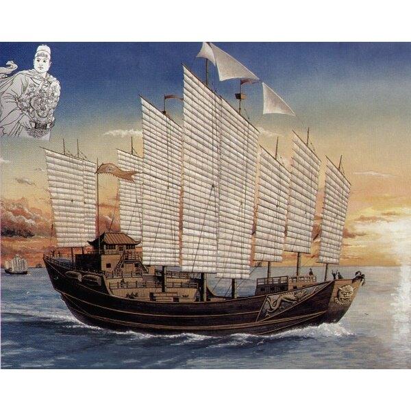 Voilier Chengho. 60 cm de long! Dynastie chinoise des Ming. 1405-1430