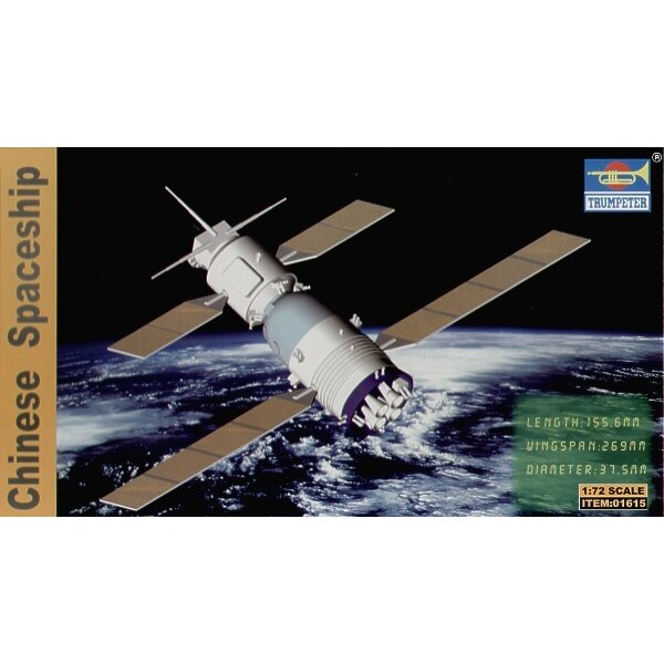 Vaisseau spatial chinois Shenzhou