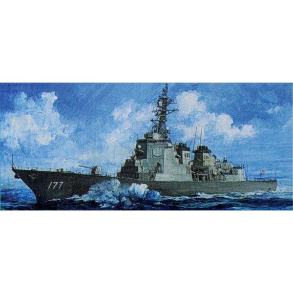 Destroyer Atago DDG-177 JMSDF