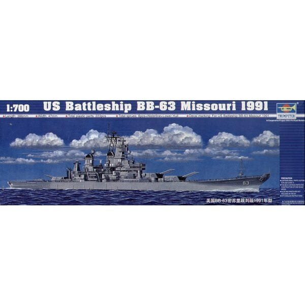 Cuirassé US BB-63 Missouri 1991
