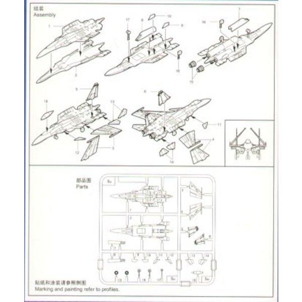 Sukhoi Su-27K Flanker x 6 par boîte