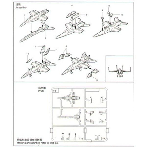 McDonnell Douglas F/A-18E Super Hornet : 6 par boîte