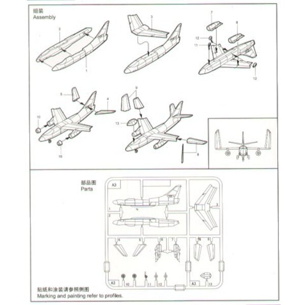 Douglas A-3D Skywarrior : 6 par boîte